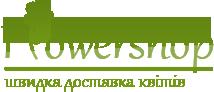 Купити квіти, ціни Львів - Flowershop